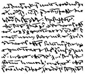 Thomas Aquinas handwriting. Looks a little messy...