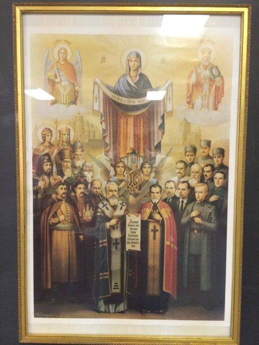 ukrainian martyrs